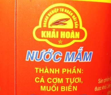 nuoc-mam-truyen-thong