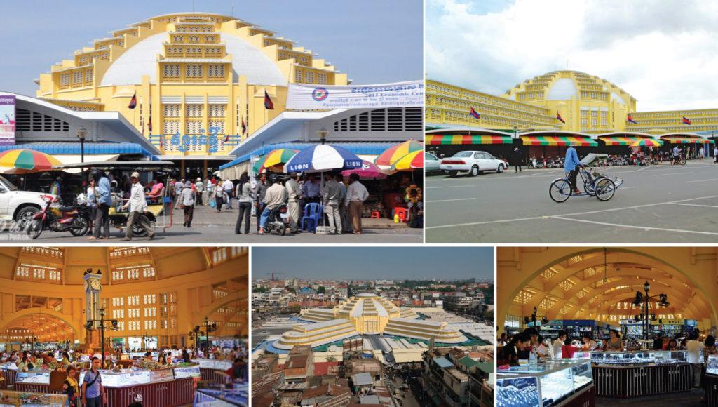 Chợ-Phsar-Thmey